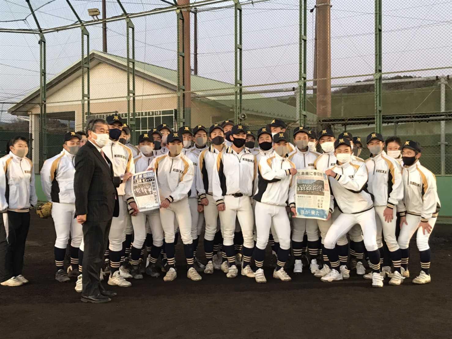 三島南高校、選抜高校野球大会出場決定